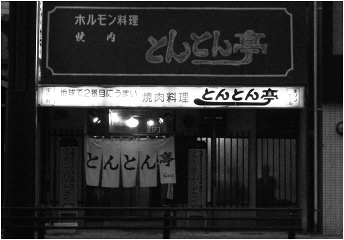 photo-110616_001.jpg